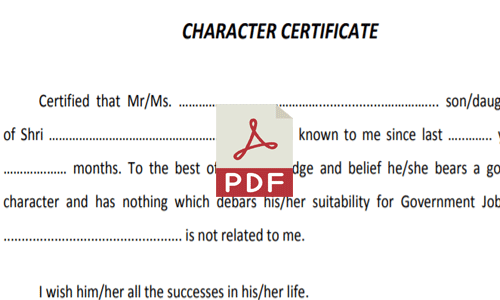 character-certificate-application-form