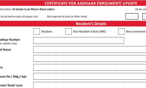 gazetted-officer-format-pdf