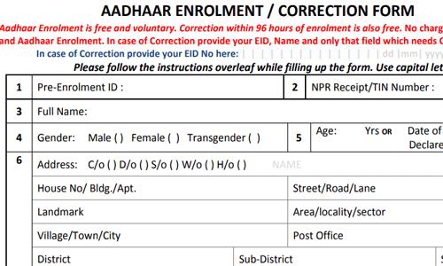 new-aadhar-card-form-pdf