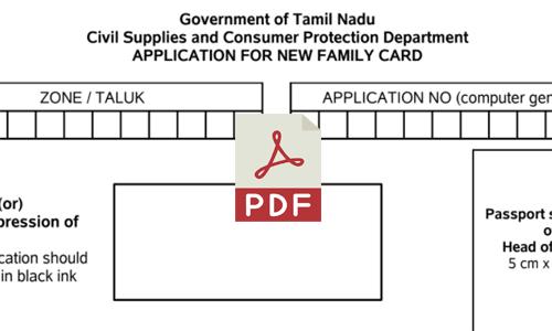 tamil-nadu-ration-card-application-form